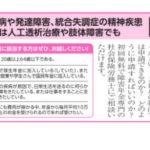 産経新聞様に掲載されました(2017/8/31)