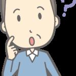 和泉市で障害年金を申請するには