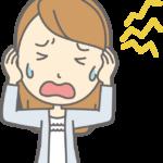 メニエール病による障害年金受給について