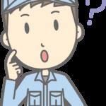 岸和田市で障害年金を申請するには